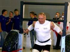 Открытый Кубок Москвы по силовому экстриму, 22.9.2006
