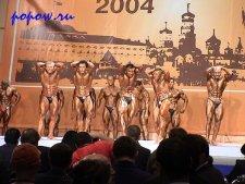 Чемпионат мира по бодибилдингу IFBB, 2004