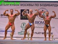Открытый Кубок Москвы 2016, утренняя часть, 09.04.16