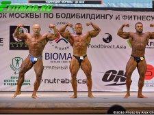 Открытый Кубок Москвы 2016, БФ и ББ, 09.04.16