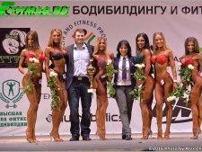 Открытый Кубок Москвы 2016, Бикини, 09.04.16