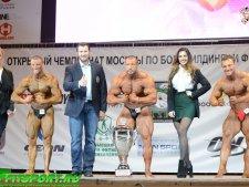 Чемпионат Москвы 2016, 2-й день, 16.10.2016